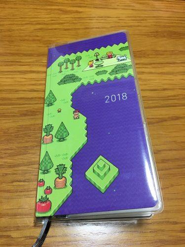 ほぼ日手帳2018 マジカントの地図にクリアカバーをつけてみた