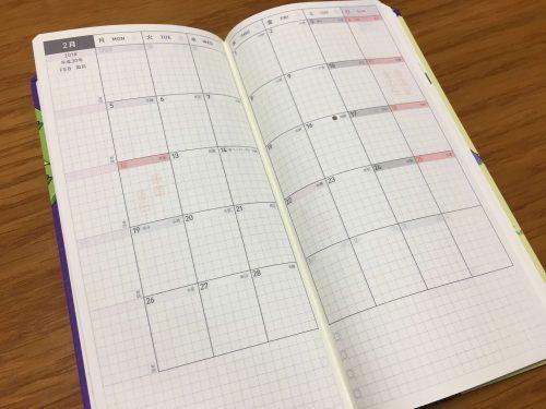 ほぼ日手帳2018 weeks