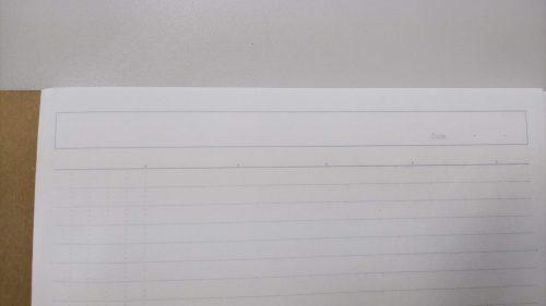 無印良品「整うノート」