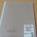 [悲報]無印良品のファミマ限定販売の「整うノート」が生産終了していた件