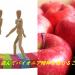 【奇跡のリンゴより】「パイオニア精神とはなにか?」が分かる名言4選